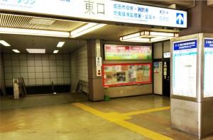 京成成田駅ポスター掲載場所